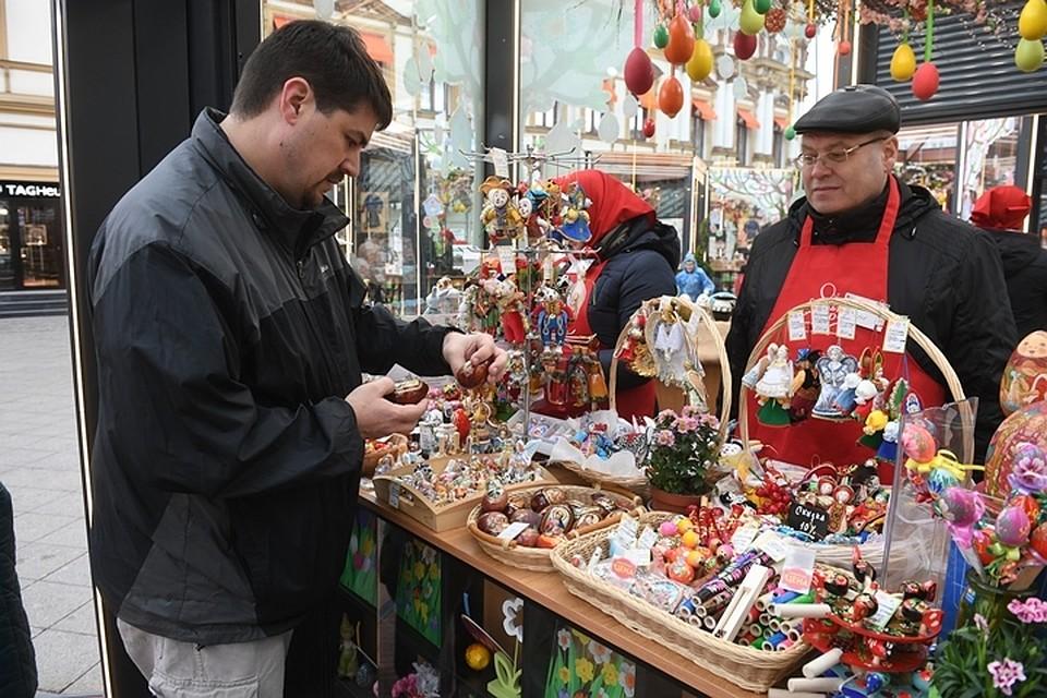 Подарки сувениры йошкар-ола 40