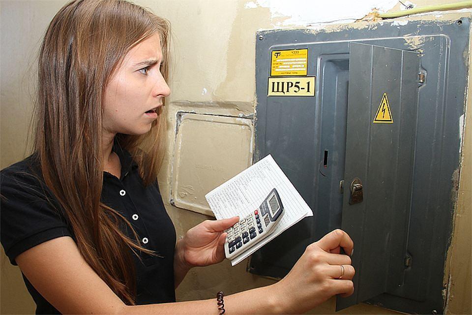 inx960x640 ВПермском крае завышали тарифы натепло иэлектроэнергию— ФАС Российской Федерации