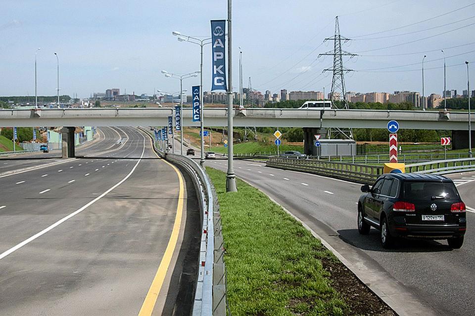 В столице открыли движение по новоиспеченной дороге отБоровского шоссе доТроицка