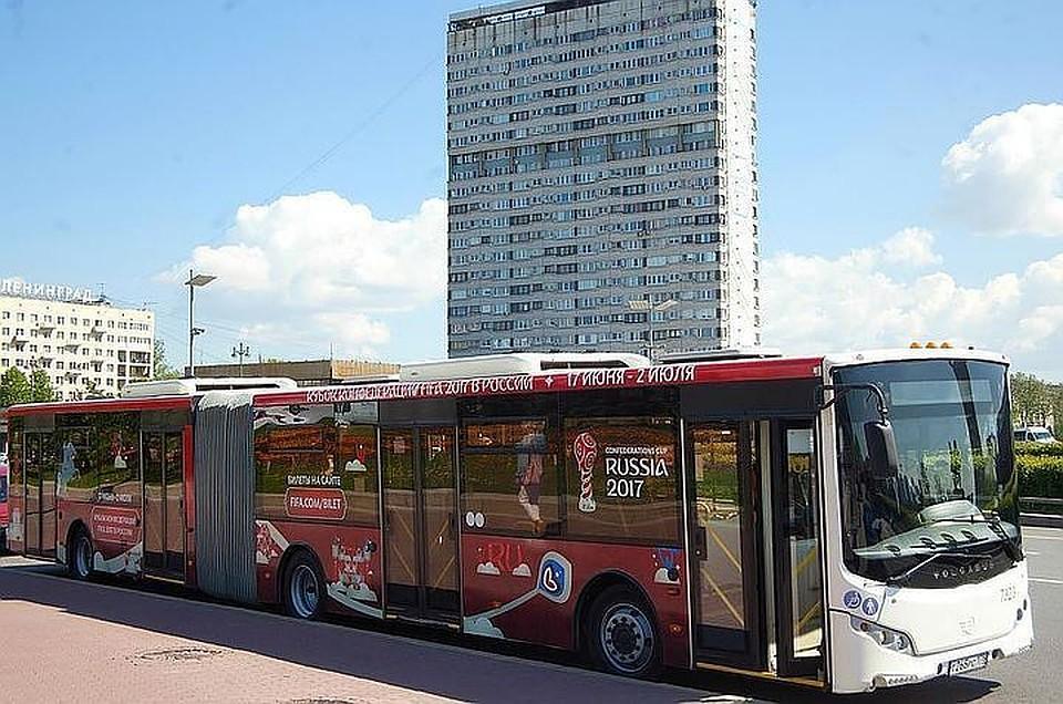 Болельщиков матча «Зенит»— «Бней-Иегуда» развезут 75 бесплатных автобусов