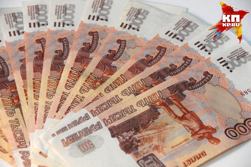 Жителю Брянска угрожает десять лет тюрьмы заприсвоение 1,5 млн руб.
