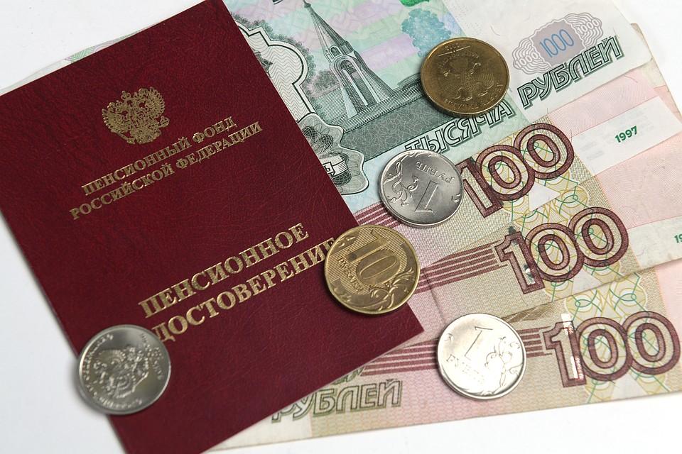 ВЯрославле 80-летний пенсионер перевел мошенникам 650 тыс. руб.