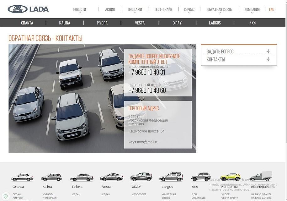 Метановая Лада Vesta CNG уехала на тестирования в столичное такси