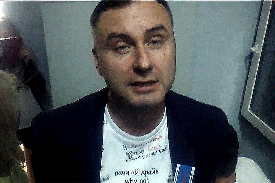 В Республики Беларусь задержали психолога из«Дома-2», унизившего клиентку