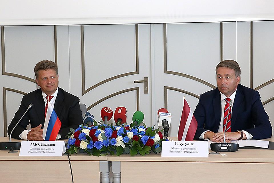 Первое за4 года совещание латвийско-российской межправкомиссии пройдет вРиге