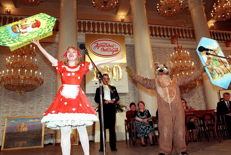 Запретил торговать русские конфеты «Мишка косолапый» суд вЛатвии