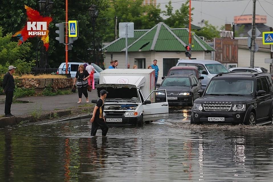 Дожди задержатся вКрасноярске нанеделю