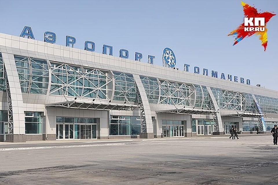 Рейсы изНовосибирска вРостов-на-Дону могут появиться доконца года