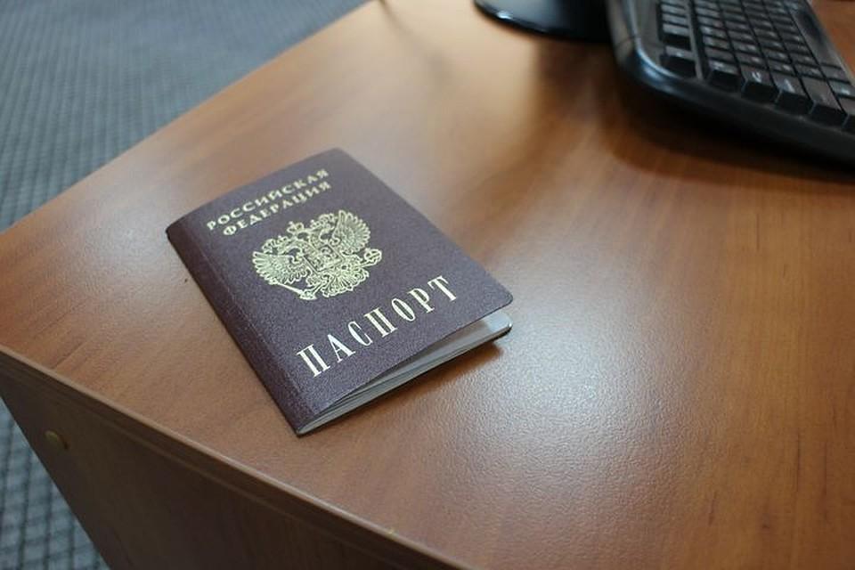 С российским паспортом где крымская прописка за визой США вынуждают ехать в Киев