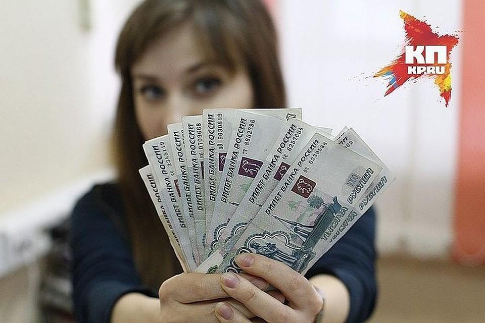 Нет денег платы сексом