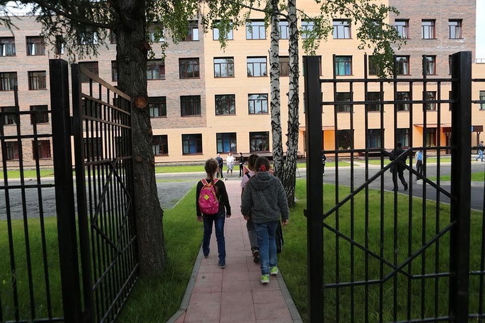 Наперевод новосибирских школ наодносменный режим нехватает денежных средств