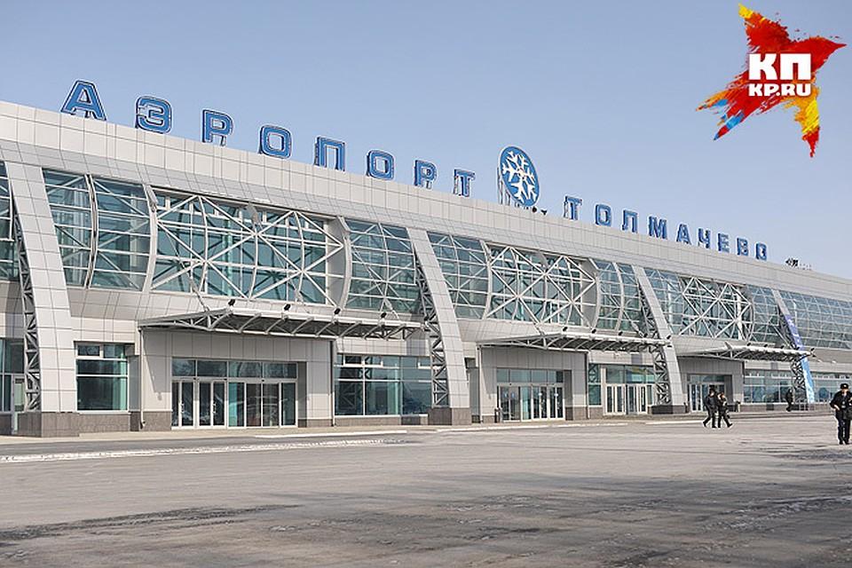 Новая русская  авиакомпания свяжет Екатеринбург сРостовом-на-Дону за888 руб.