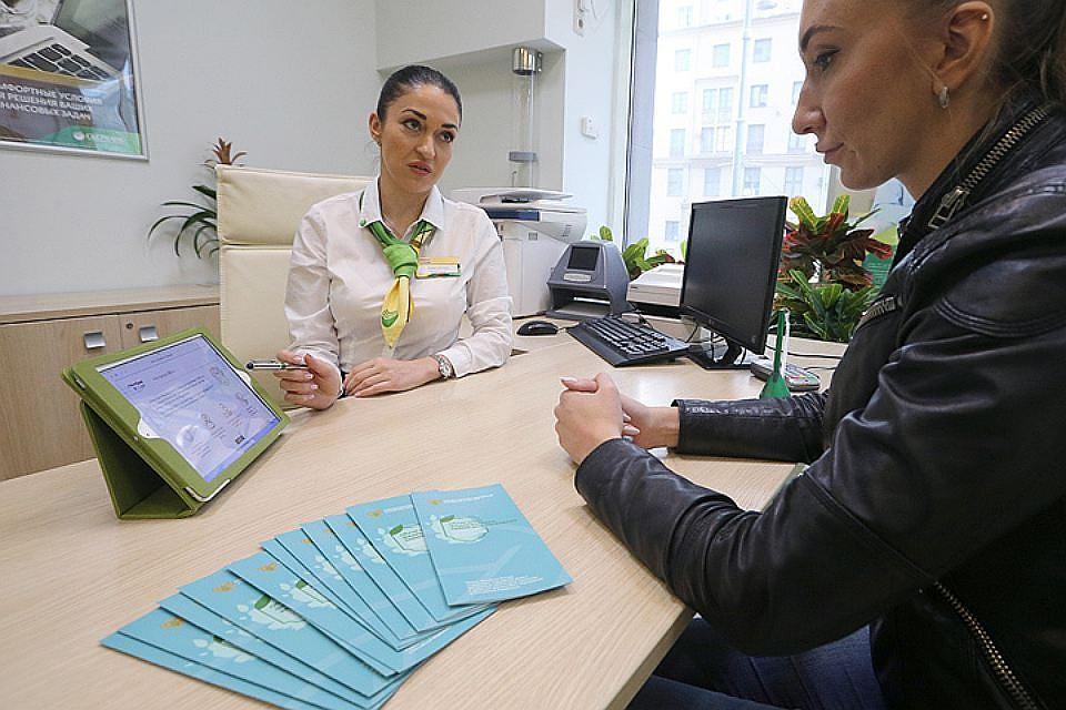 Министр финансов выпустит ОФЗ для населения на15 млрд руб.
