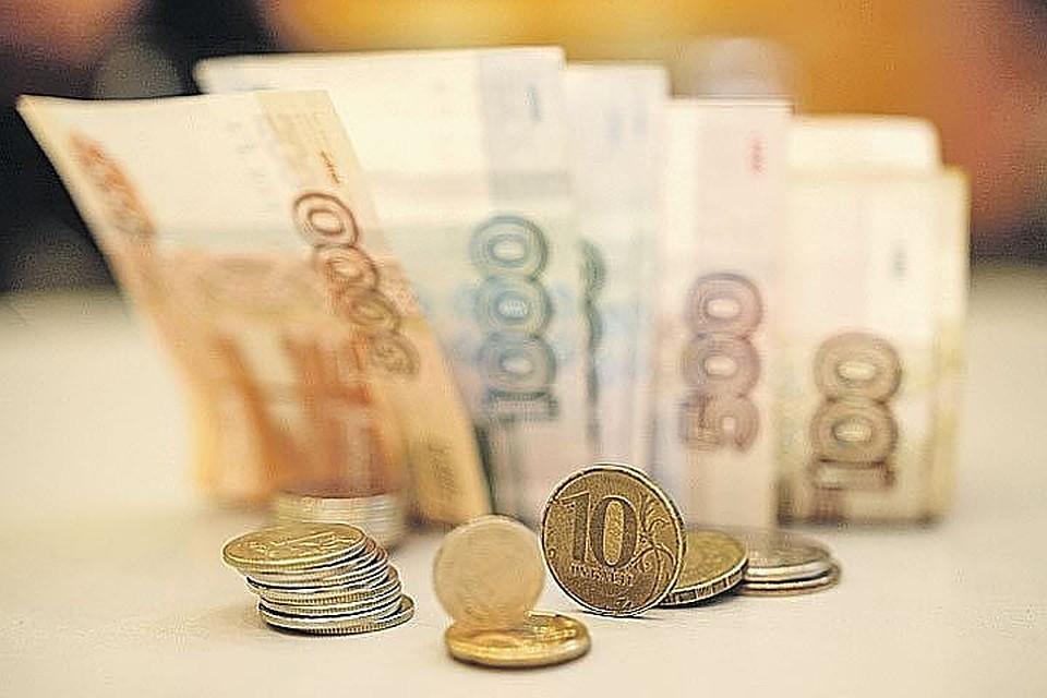 Реальная зарплата в РФ вянваре-августе увеличилась на2.9%