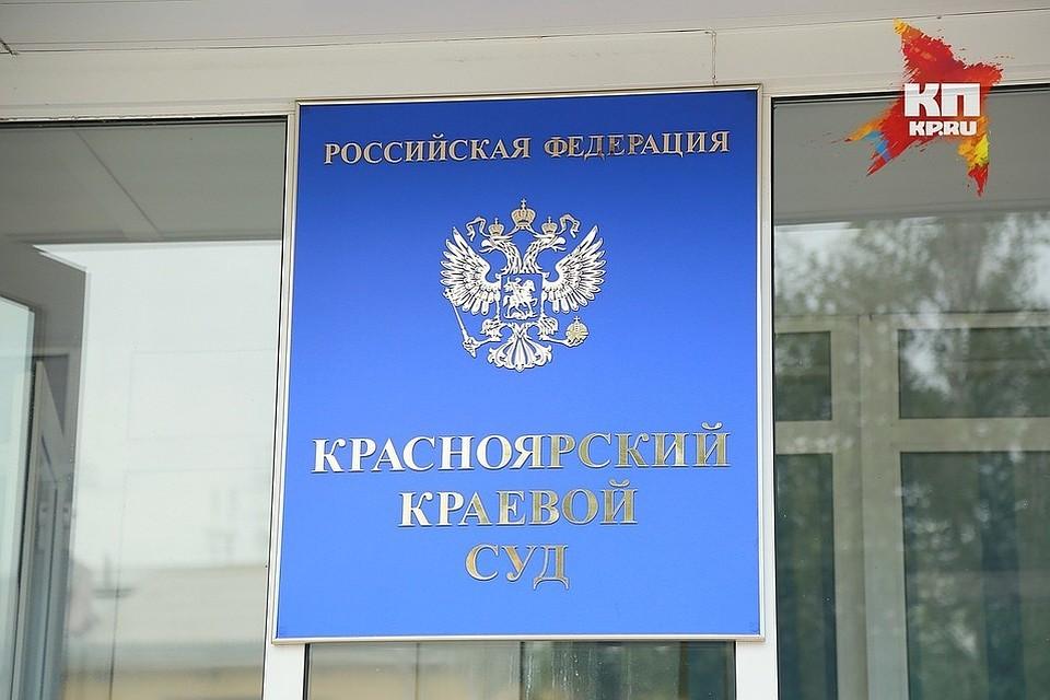 000 руб. удалось отсудить забракованный IPhone жителю Минусинска