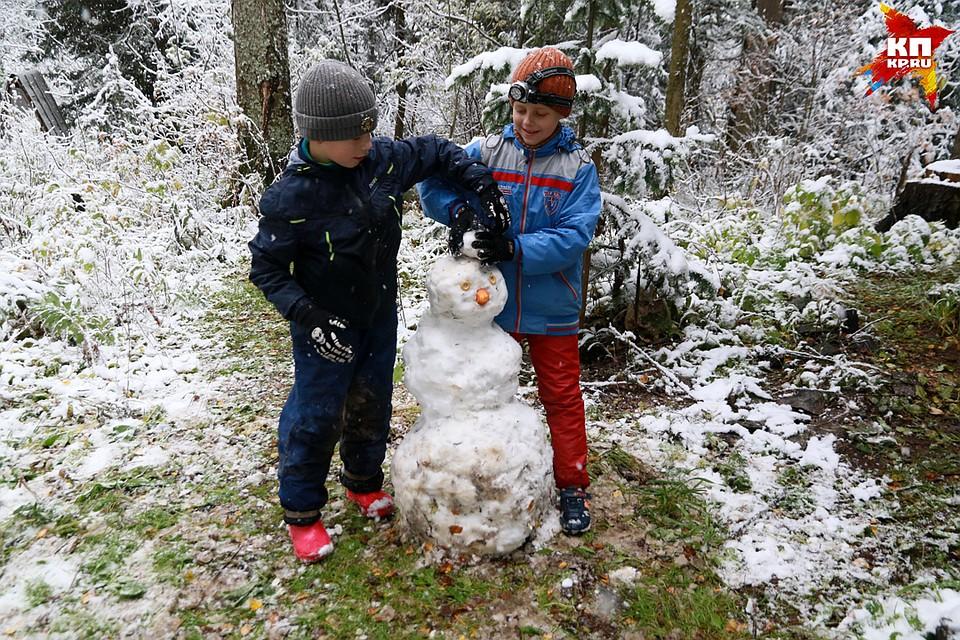 Синоптики обещали свердловчанам дождь смокрым снегом иминусовые температуры