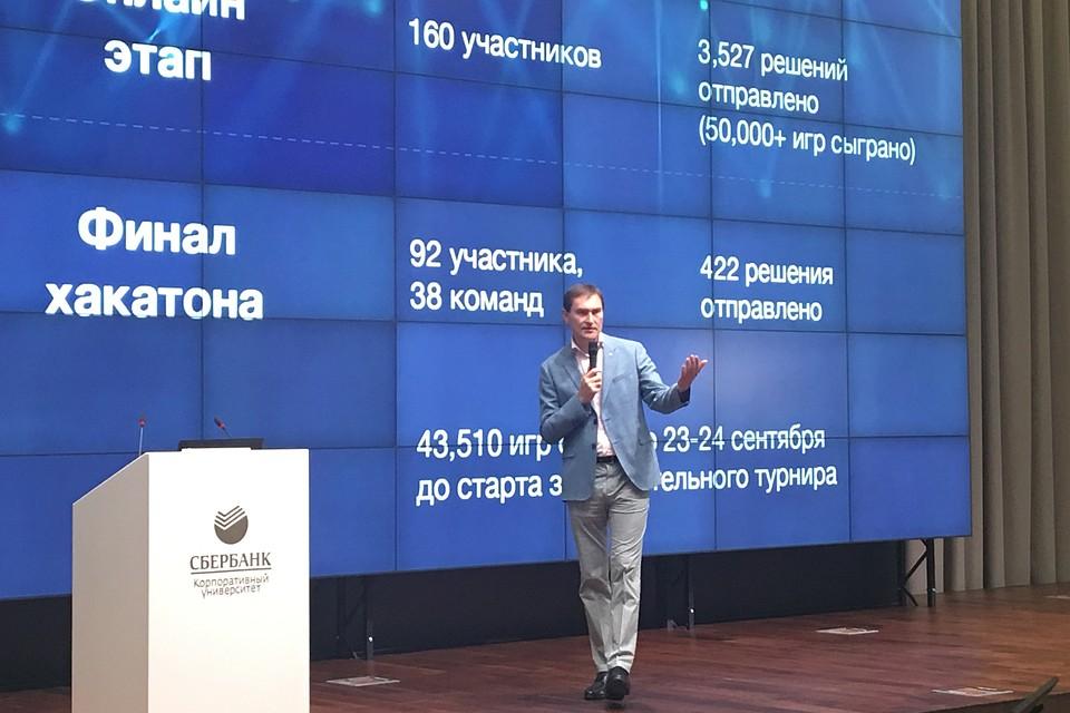 Российский Сбербанк хочет выдавать кредиты полайкам всоцсетях
