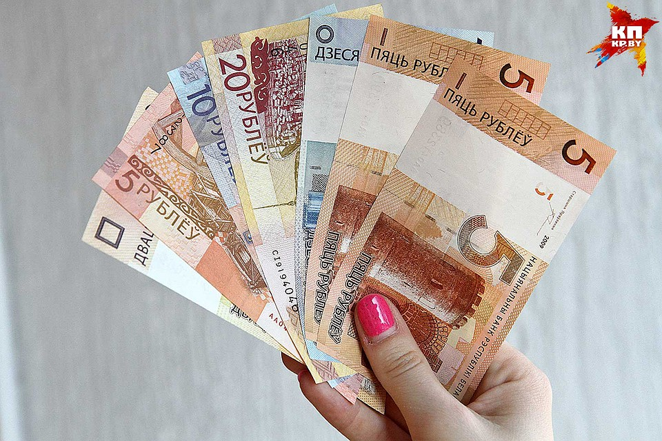 В Республики Беларусь снова подросла средняя заработная плата