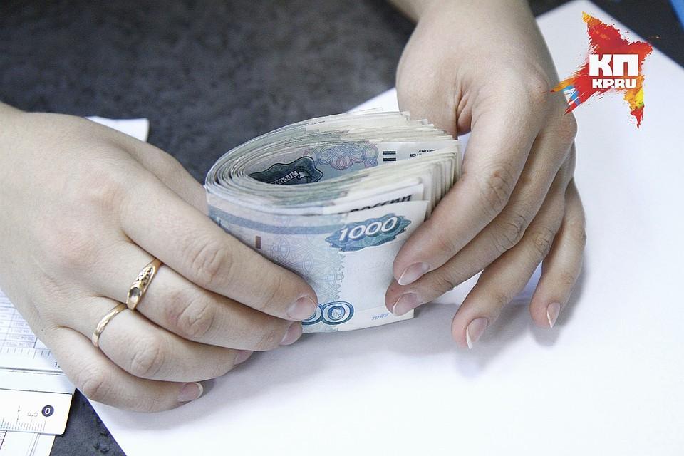 ВКрасноярске ищут готовых обменять рубли накупюры «банка приколов» мошенниц