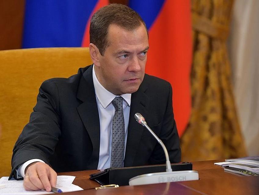 Медведев: цены нажильё в РФ стабилизировались