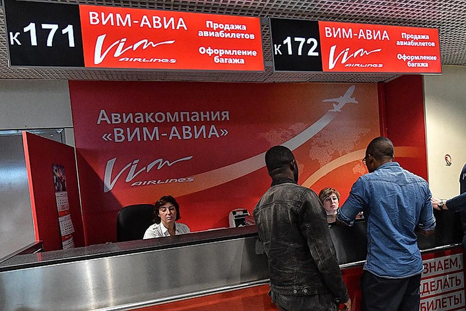 «ВИМ-авиа» сообщила, что самолёты останутся под ее управлением