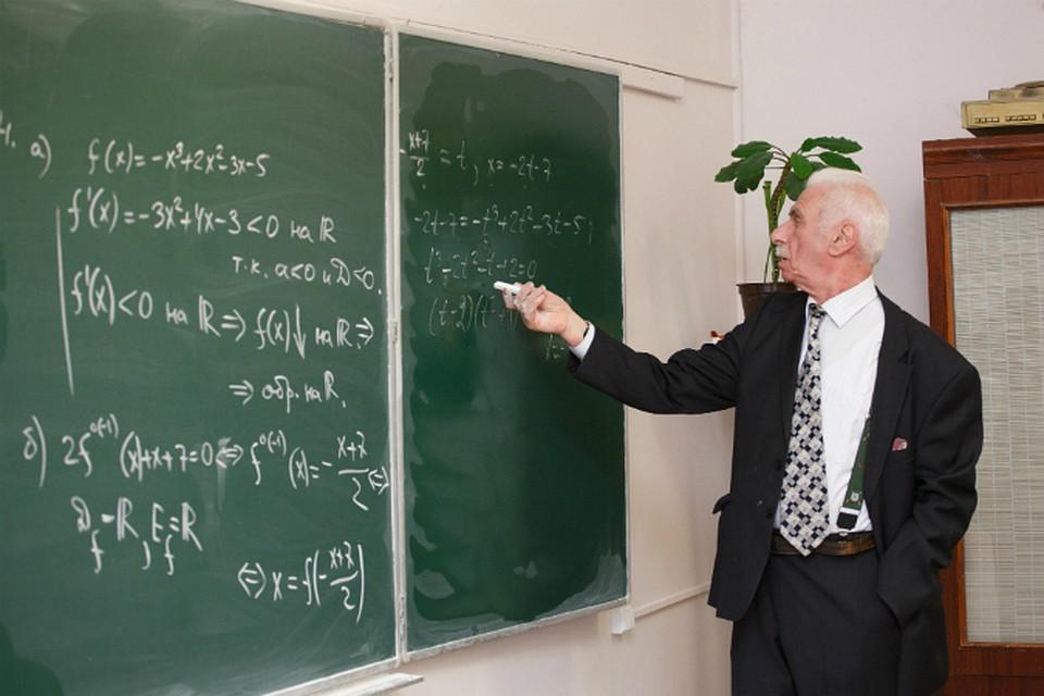 Тындинская гимназия вошла втоп-500 наилучших школ Российской Федерации