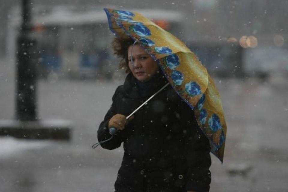 Какая погода ожидает южноуральцев ввыходные— Дождь или снег