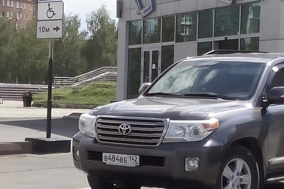 ВКемерово оштрафован наглый шофёр «Тойоты»