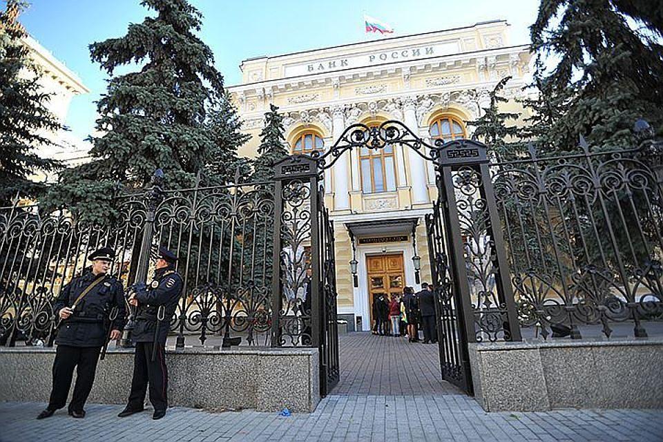 Контроль транзакций граждан России  обеспечит учет потребляемых банковских услуг— ЦБ