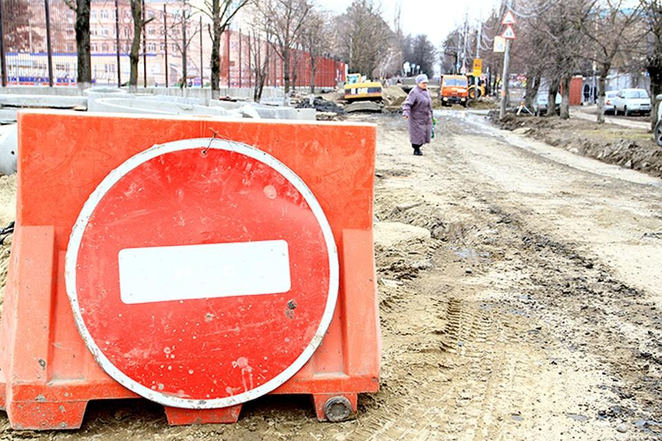 ВКраснодаре закрыли на полноценный ремонт улицу Тургенева