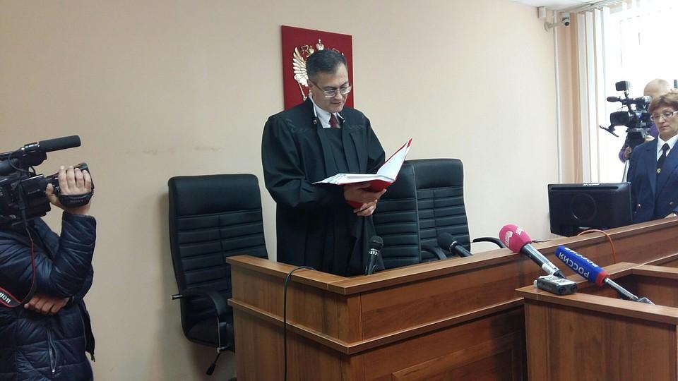 ВРостовском районном суде вынесен вердикт по«мосейцевскому делу»
