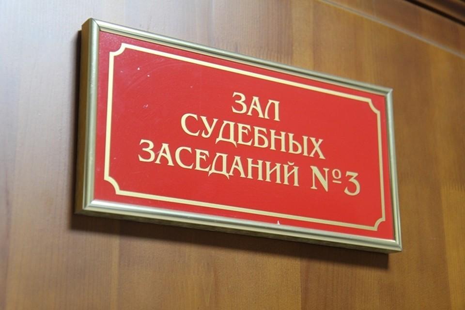 Иркутянин скончался из-за укуса собаки. Его сын пытался засудить виновного