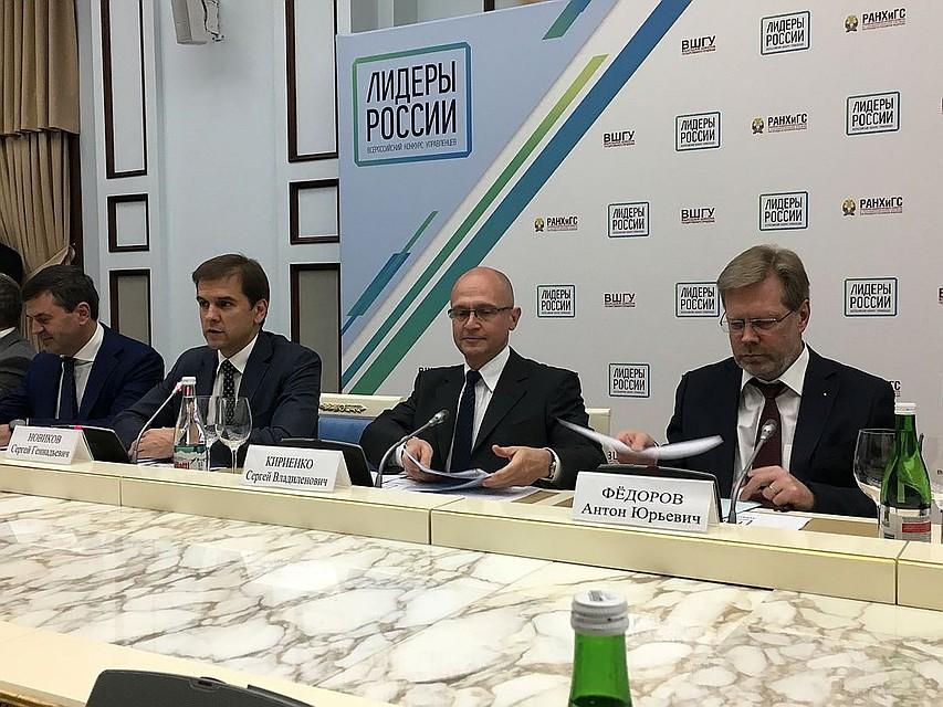 Наконкурс «Лидеры России» за20 часов подали регистрацию около 20 000 человек