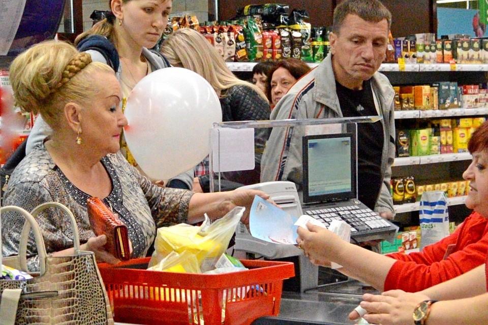 Минтруд РФ хотят наделить полномочиями устанавливать величину прожиточного минимума