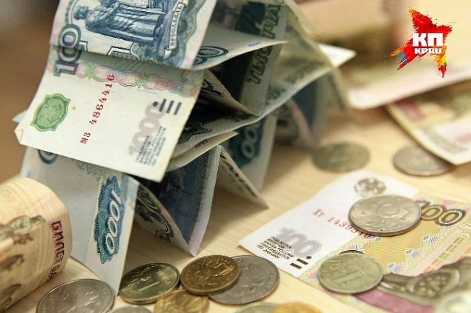 Руководство будет больше платить тем, кто удерживает языки— Татарстан