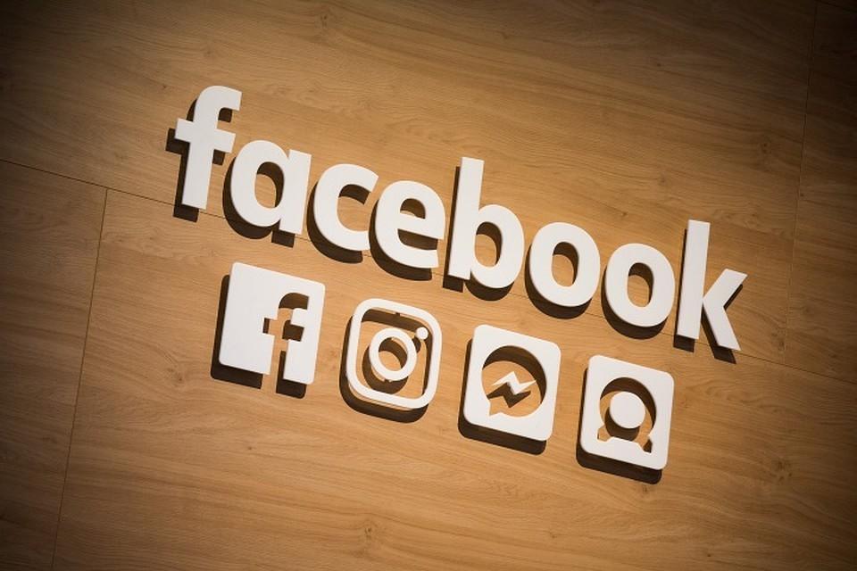 Социальная сеть Facebook  наймет людей изспецслужб для проверки политической рекламы