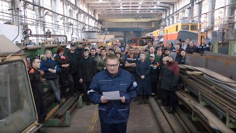 Губернатор приедет на«Ремпутьмаш» после обращения коллектива кПутину