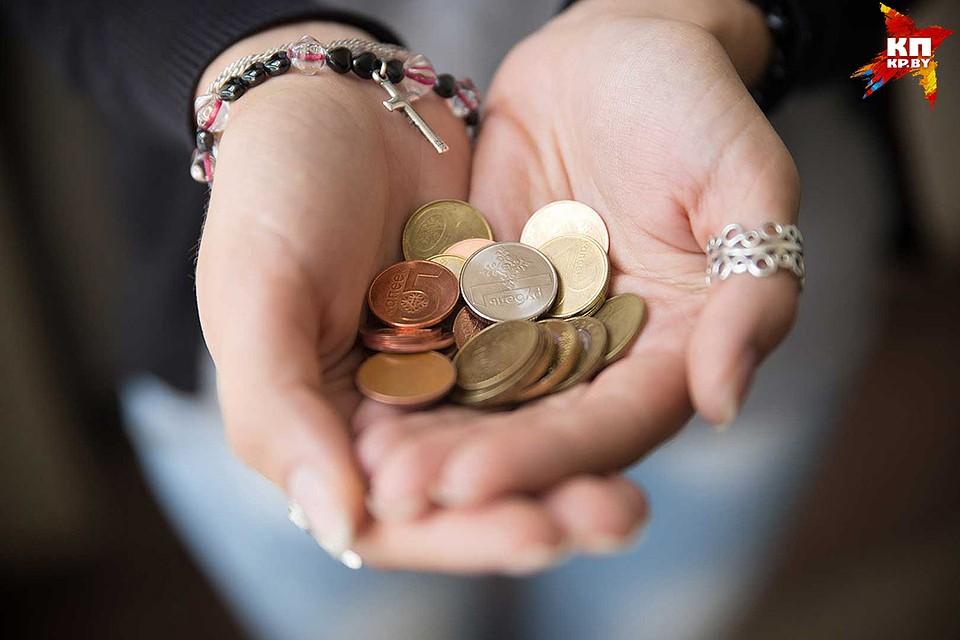 ВРеспублике Беларусь с1ноября пенсии возрастут всреднем на5%