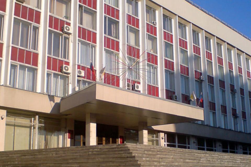 Нового руководителя администрации Кирова назначат 2ноября