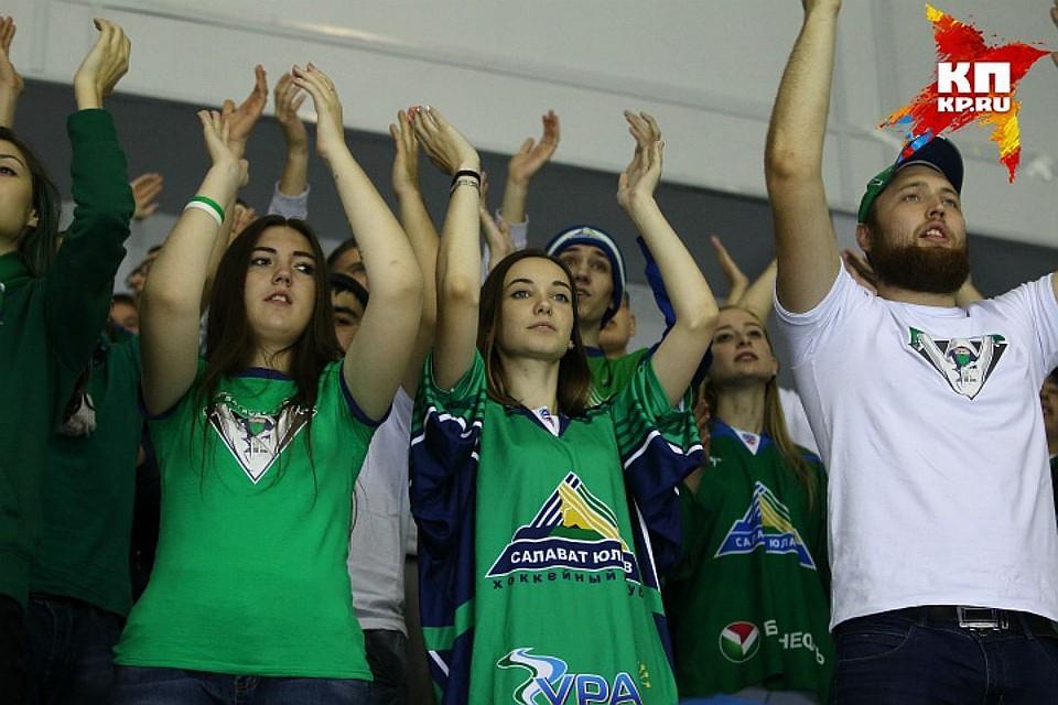 Челябинский «Трактор» проведёт выездной матч вУфе