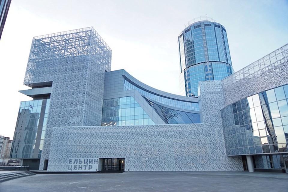Ельцин Центр погасит проценты покредиту квадратными метрами