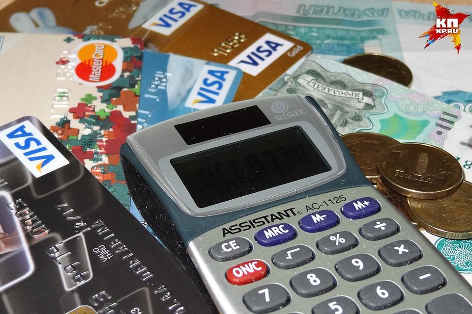 Ставка налога наимущество физлиц должна быть единой— Дмитрий Еремеев