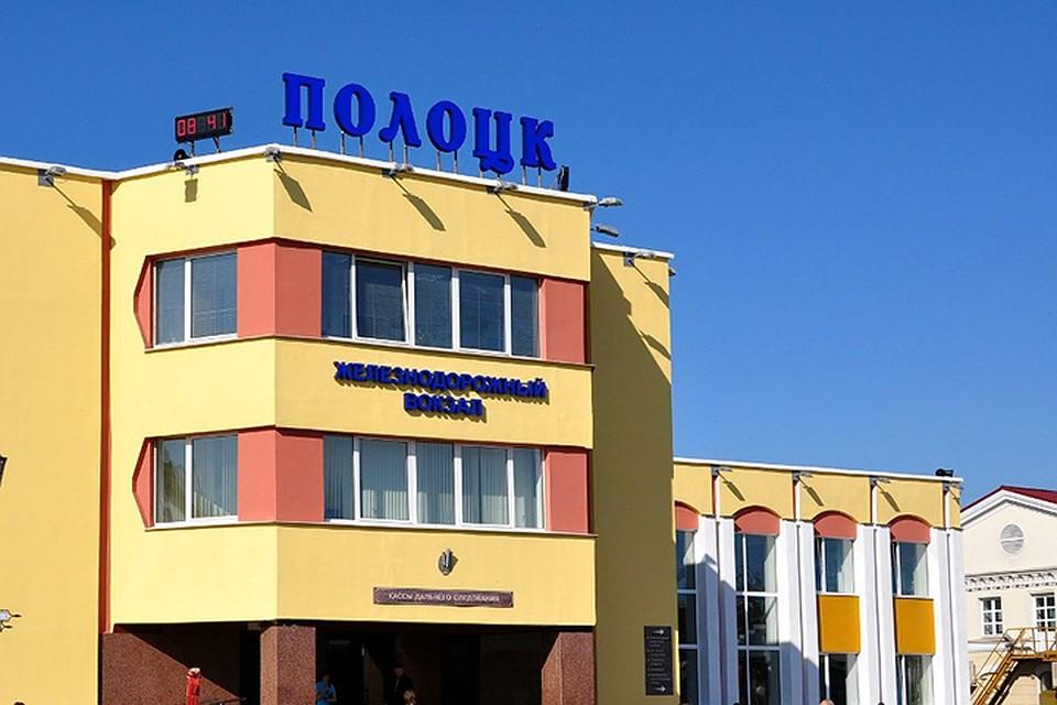 Сжелезнодорожного вокзала вПолоцке эвакуировали людей из-за бесхозной коробки