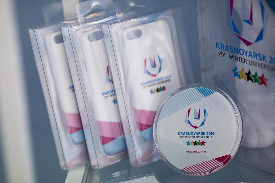 ВКрасноярске открылся веб-магазин сувенирной продукции Универсиады