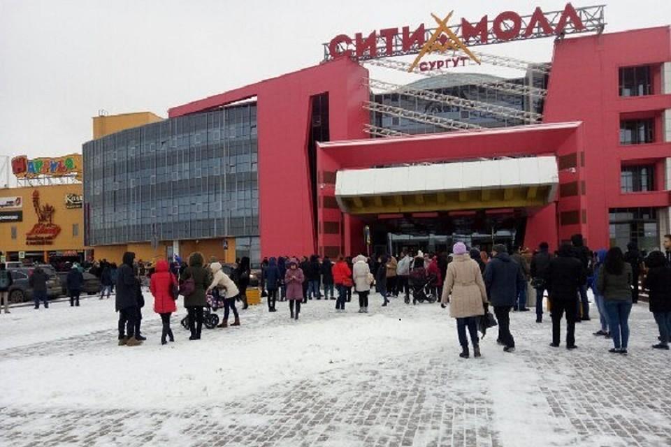 Онлайн Массовая эвакуация вСургуте иНижневартовске