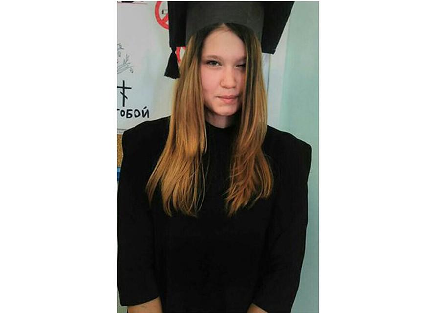 Следком Башкирии проверит исчезновение 14-летней школьницы