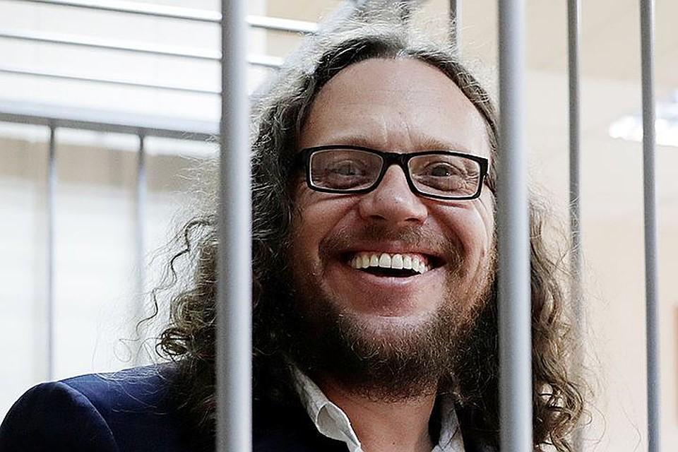 Обвинитель настаивает назаключении предпринимателя Полонского иего сообщников вколонию