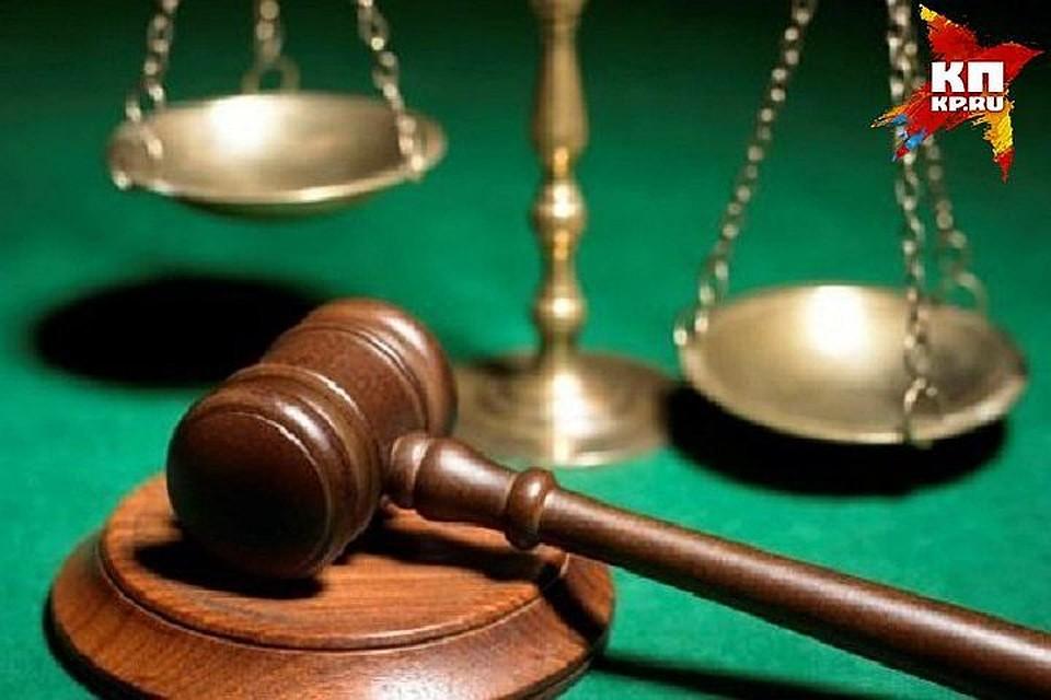 Суд Петербурга на100% удовлетворил иск Смольного на77 млн руб. к«Метрострою»