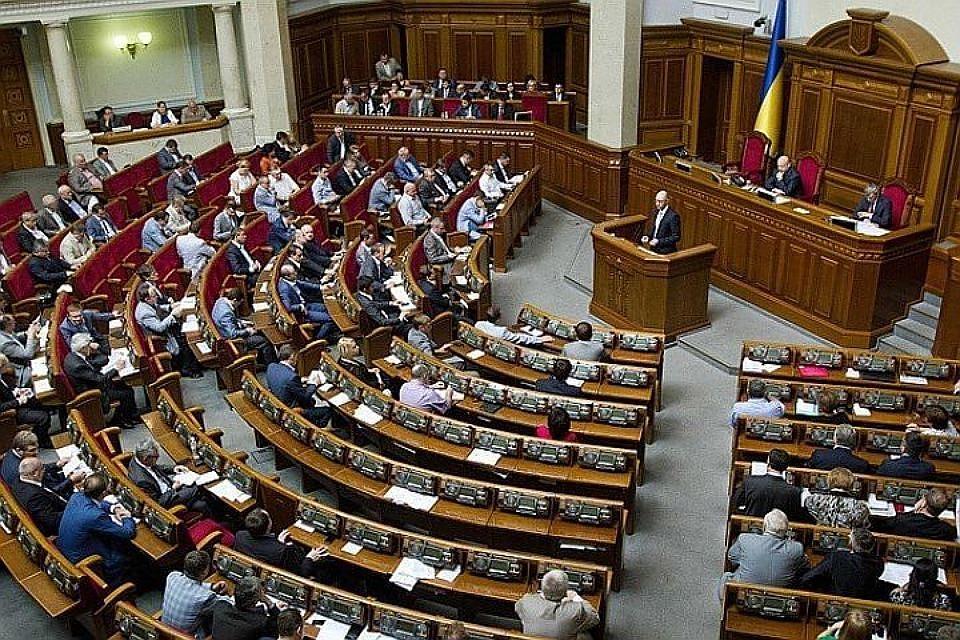 Вгосударстве Украина взакон ореинтеграции Донбасса добавили вопрос овозвращении Крыма
