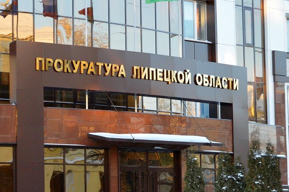 ВЛипецкой области нетрезвый убийца пытался расчленить труп собственной жертвы